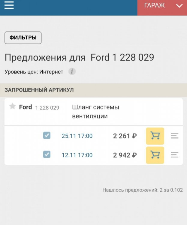 20201011_135654.jpg