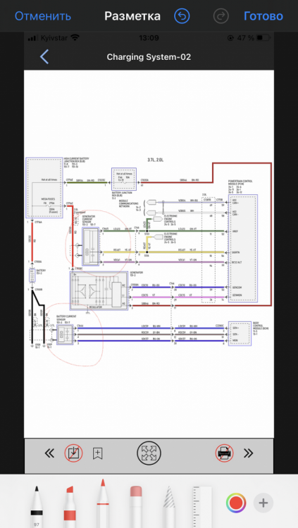70BC8CED-D3D6-4217-B5A5-22046A68E126.png