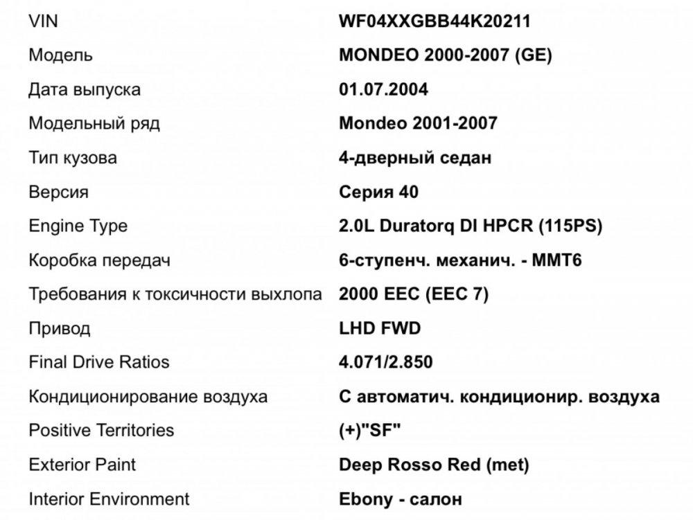 7021B819-622D-4DF5-88FF-2C0691490DD4.jpeg