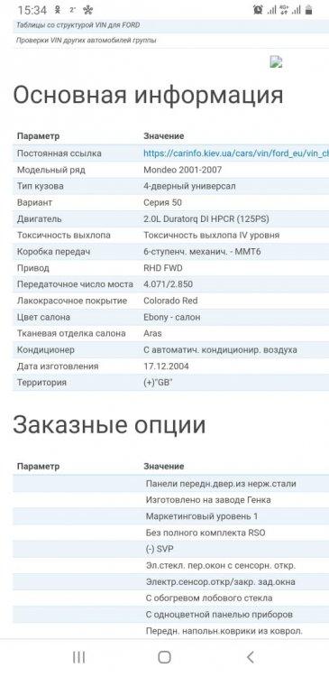 IMG-20201128-WA0012.jpg