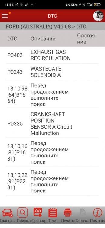 IMG-20201209-WA0006.jpg