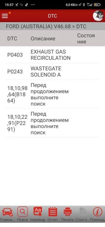 IMG-20201209-WA0007.jpg