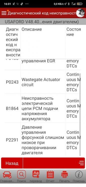 IMG-20201209-WA0009.jpg