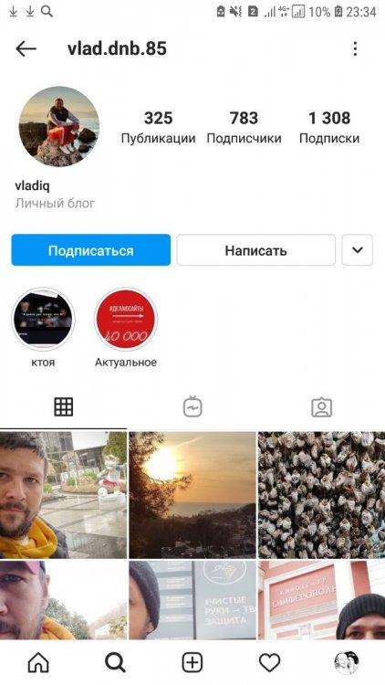 Screenshot_20210223-233404_Instagram.jpg