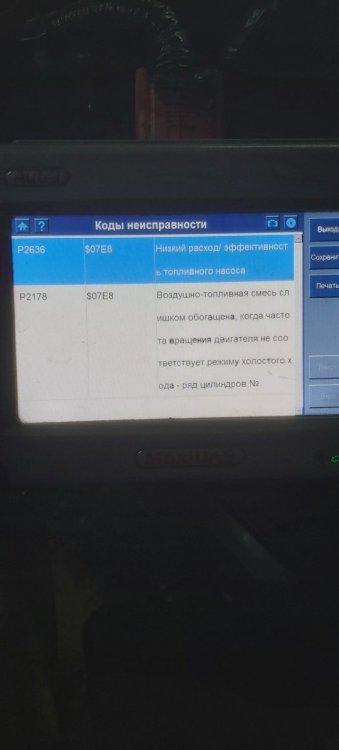 20201203_094854.jpg