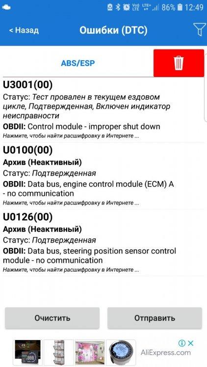 Screenshot_20210315-124932.jpg