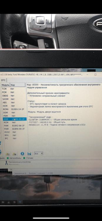 ADD8610A-EADC-402B-962A-9A8249412886-min.png