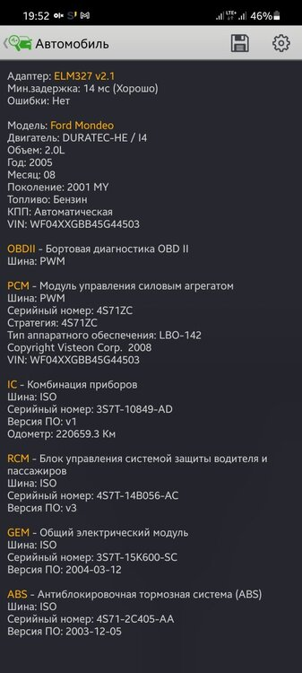 Screenshot_20210509-195244_FORScan Lite.jpg